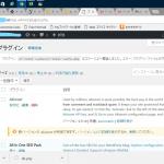どきっ!ワードプレス HTTP ERROR 500